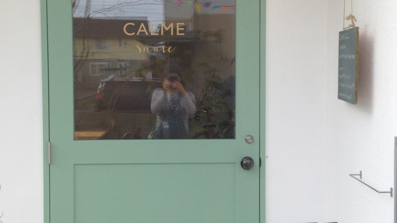 CALME sante@的場